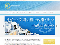 Migliore(ミッリョーレ)渋谷