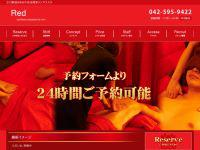 Red -レッド-