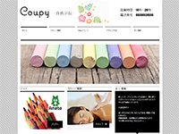 coupy(クーピー)